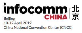 Experience ProjectionTools by domeprojection.com at InfoComm China 2019, booth MB1-03 in Beijing, April 10th - 12th, 2019.
